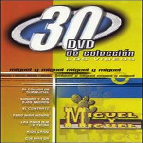 Album 30 Videos, DVD De Colección